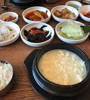 Tofu Village Lamb Ban Table