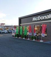 McDonald's Yongosen Ichinoseki