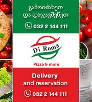 Pizza di Roma Tbilisi