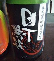 Mirai Nihon Saketen Kichijoji