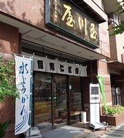 Okashitsukasa Tamagawaya