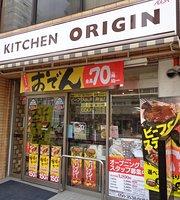 Kitchen Orijin Meguro