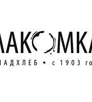 Lakomka