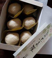 Ooguchiya
