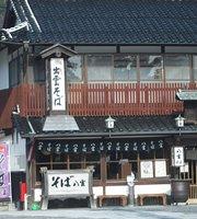 Osojo Processing Yakumo
