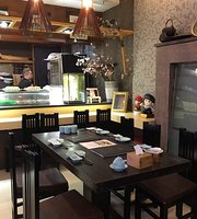 Izu Japanese Restaurant