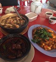 Restoran Yikee Seafood Bak Kut Teh