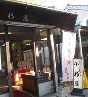 Kosugiya