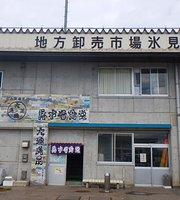 Himi Uoichiba Shokudo