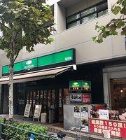 Coffee Kan Kanda Kitaguchi