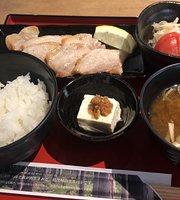 Toden Table Mukaihara