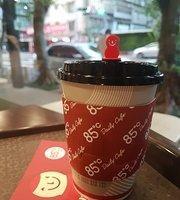 85C Daily Café