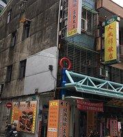 Hong Kong Mongkok Shao La Yun Tun Da Wang