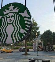 Starbucks (Core Pacific City)