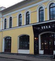 Yavka Bar