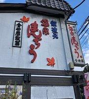 Imaiya Bakery