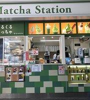Matcha Station Araien Honten Emio Tokorozawa