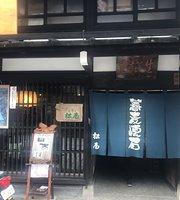 Sobakaiseki Matsuya