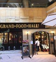 Grand Food Hall Roppongi