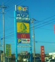 McDonald's Otaki Olive