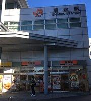 Yoshinoya JR Shimizu Station