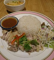 Thai Khon Kaen