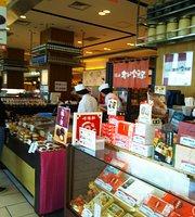 Kakiyasu Kakijiro Pasar Makuhari