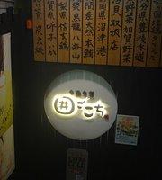 Igokochi