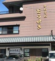 Doseki Soba