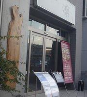 Rin Main Store