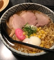 Ramen Restaurant Shojikimura