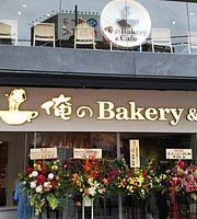 Ore no Bakery & Cafe Higashi Ginza Kabukiza Mae