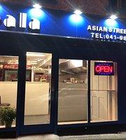 Mala Asian Street Food