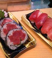 Maguroya Kokugin Tsukiji Honten