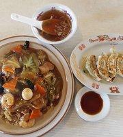 Chinese Restaurantoka