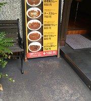 Curry Restaurant Karian