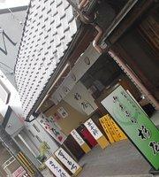 Sugiya