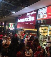 Damascus Restoran