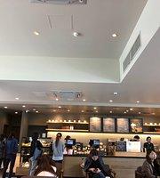 Starbucks Coffee Handa