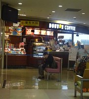 Doutor Coffee Shop Hirosaki University Hospital
