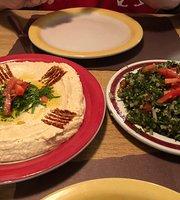 Lebanese Kitchen