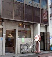 Yakiniku Restaurant Kongozan