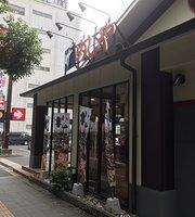 The Meshiya Aramoto