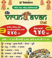 The Vrundavan Thal