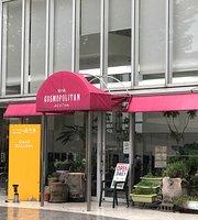 Kaze No Mori Cosmopolitan Cafe
