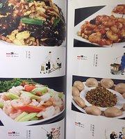 JiuJiu Jia Roast Duck (Xing Feng Jie)