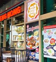 Hua Seng Hong Megabangna