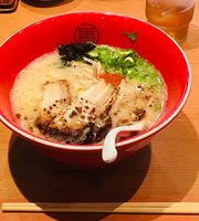 Gaba Misasamachi Honten