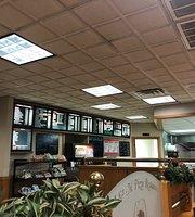 A&M Pizza Restaurant