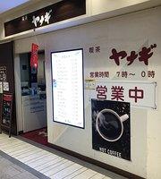 Cafe Yanagi